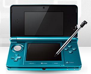 Nintendo 3DS - AntonioBorba.com